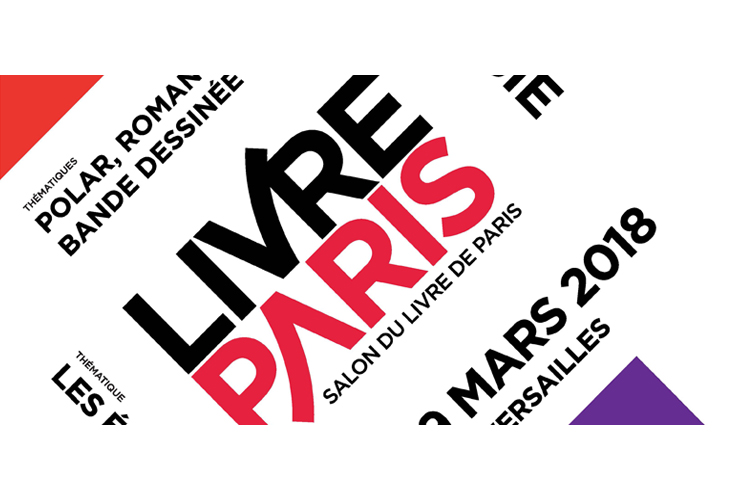 Le salon Livre Paris 2018